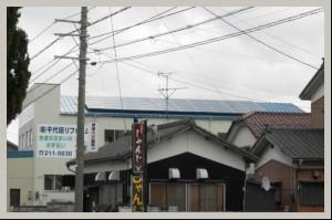 chiyoda003