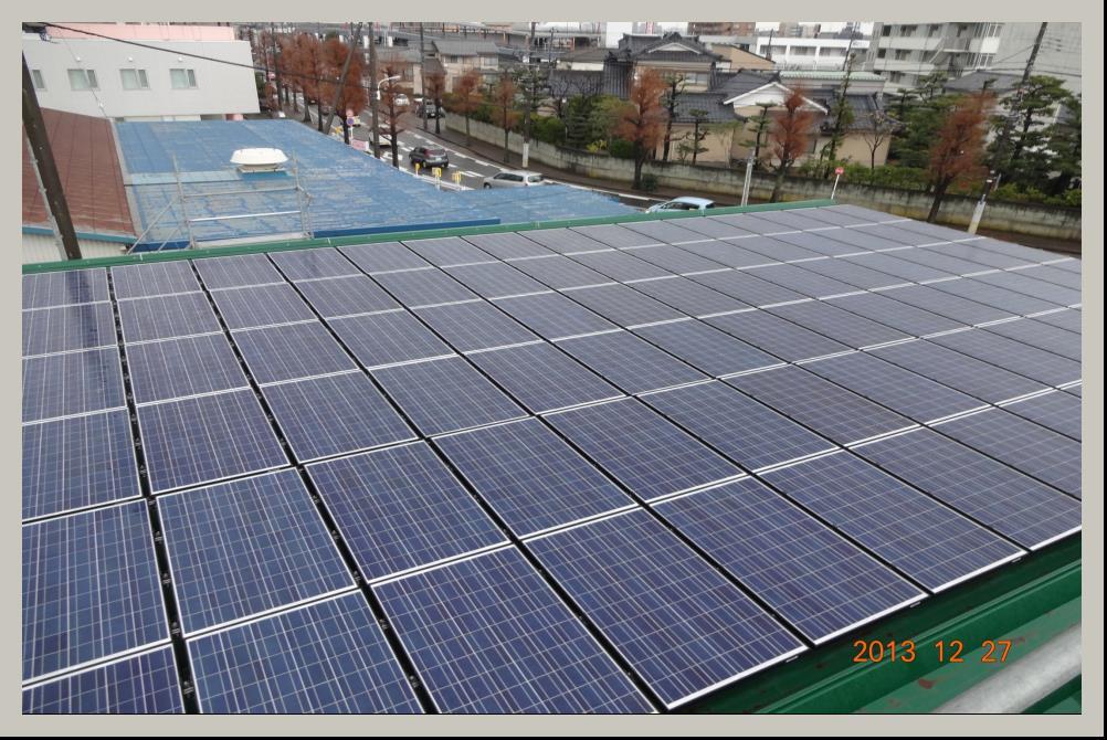 新潟市中央区 自動車整備工場様 | 新潟市中央区の太陽光発電 ...